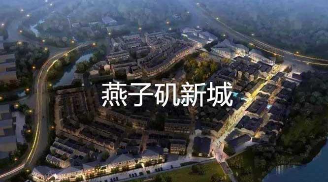 """城北""""新街口"""""""