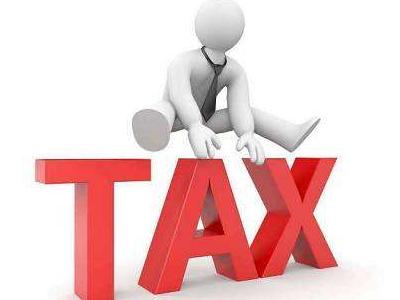 2020年关于房产交易环节的税费问题的热点问答我爱我家
