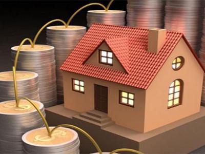 关于住房贷款,这些相关术语你都了解吗?我爱我家