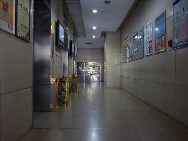 国华经典大厦