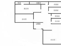 华仁国际大厦 精装修 带部分家具 开间 视野佳