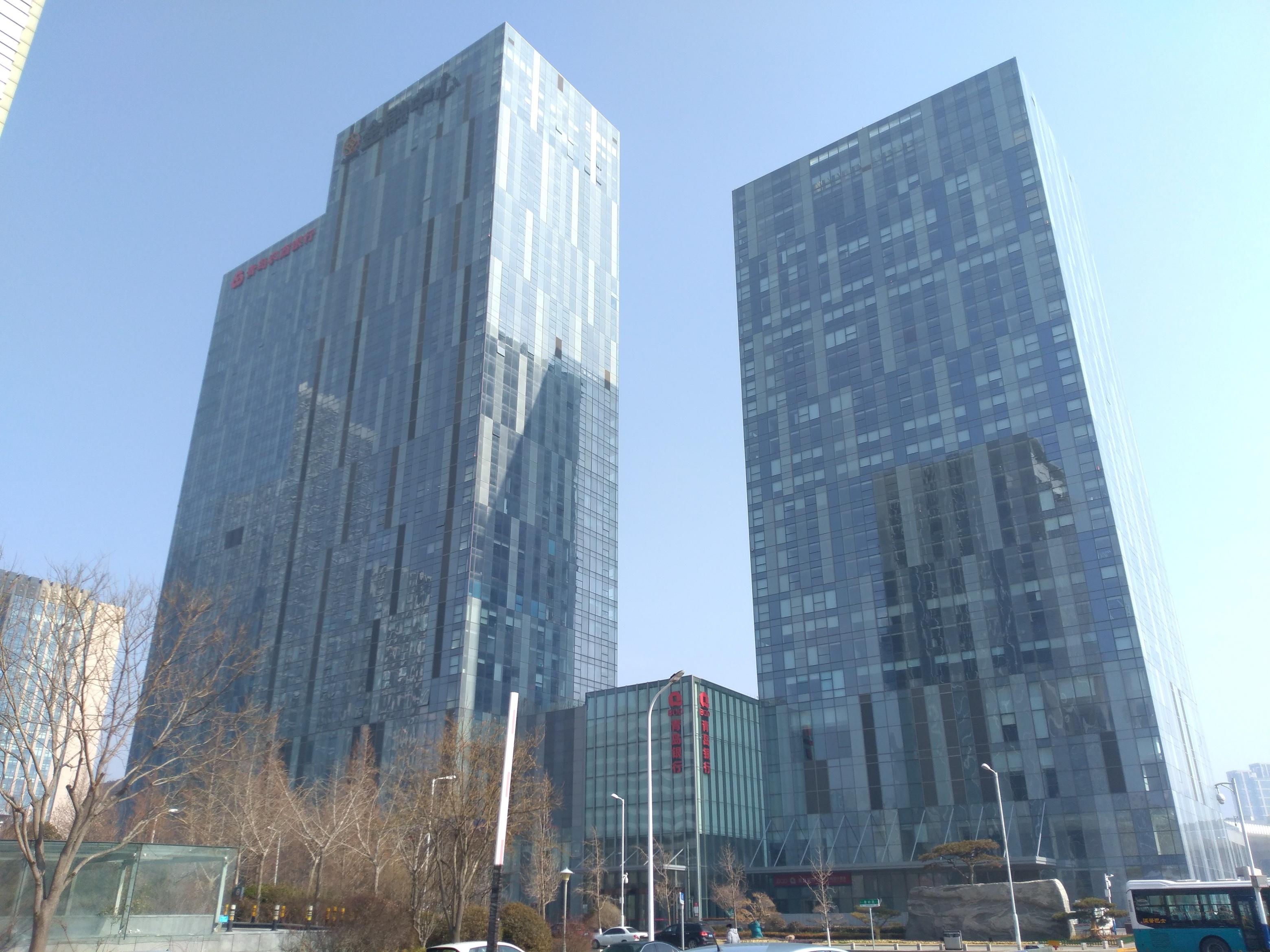 永新国际金融中心