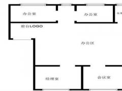 青岛 写字楼出租 精装带家具  近地铁 可公交 有钥匙
