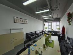 中铁·青岛广场  67平 南向 带工位 便宜!