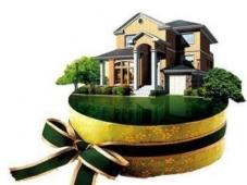 如何才能短时间卖房成功?