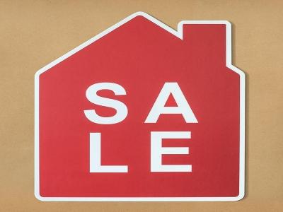 有贷款的房子怎么出售?我爱我家