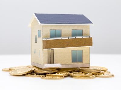 买新房,全款买房的流程有哪些?我爱我家