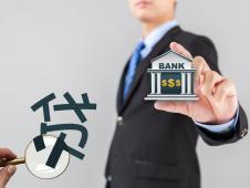 贷款买房,信用卡逾期了如何补救